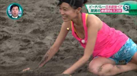 三浦理恵子 ヌード画像がクッソエロいから芸能人お宝おっぱいに認定wwwwww・12枚目の画像