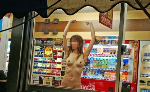 外で全裸になる淫乱な女たちがまじ変態すぎるwwwwwww★野外露出エロ画像・1枚目の画像