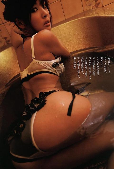 tugihara290