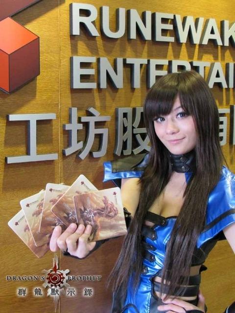 【画像】台湾のキャンギャルがとんでもなくかわいいwwwwwww★外国人エロ画像・13枚目の画像