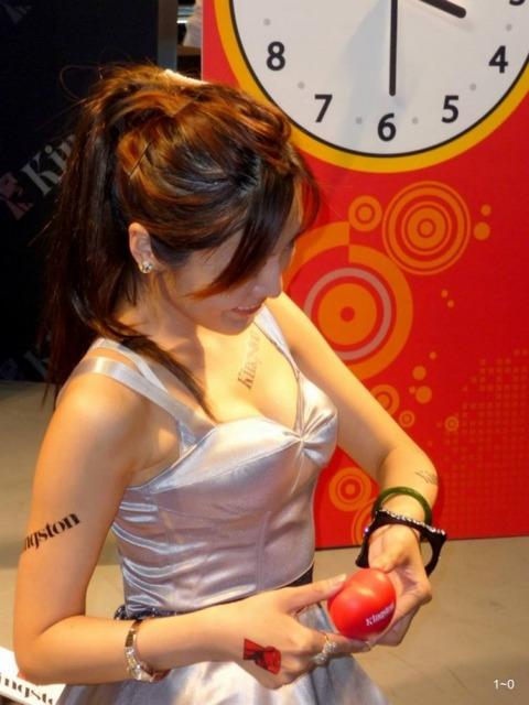【画像】台湾のキャンギャルがとんでもなくかわいいwwwwwww★外国人エロ画像・20枚目の画像