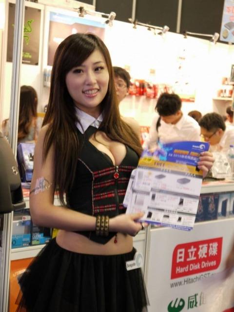 【画像】台湾のキャンギャルがとんでもなくかわいいwwwwwww★外国人エロ画像・30枚目の画像