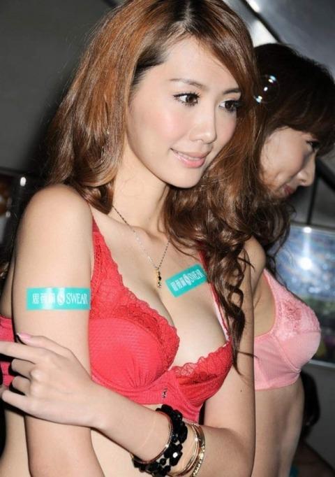 【画像】台湾のキャンギャルがとんでもなくかわいいwwwwwww★外国人エロ画像・19枚目の画像