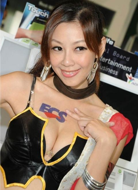 【画像】台湾のキャンギャルがとんでもなくかわいいwwwwwww★外国人エロ画像・16枚目の画像