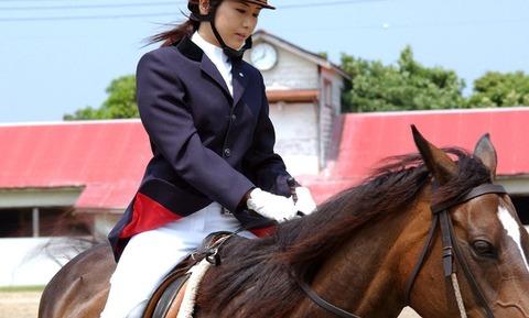 【個人撮影】乗馬が趣味というスレンダー美女の騎乗位SEXが予想以上にエロかったwwwwwwwAV女優・星月まゆらエロ画像★・28枚目の画像
