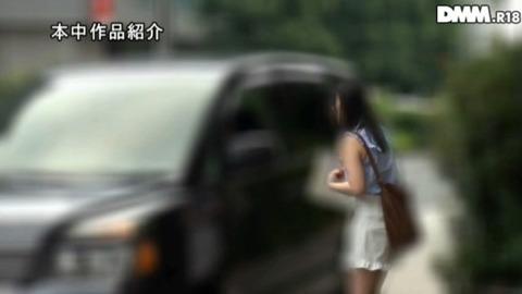 【※悲報※】男が飽きるほど抜いた上原亜衣ちゃんが引退らしいわwwwwwwwAV女優エロ画像★・15枚目の画像