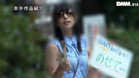 【※悲報※】男が飽きるほど抜いた上原亜衣ちゃんが引退らしいわwwwwwwwAV女優エロ画像★・13枚目の画像
