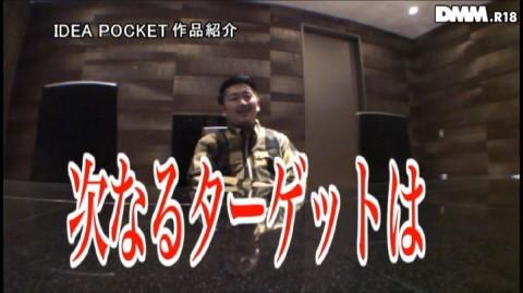 一流AV女優「希崎ジェシカ」がプライベートで簡単にお持ち帰りされてパコられててワロタwwwwwww(エロ画像あり)・14枚目の画像