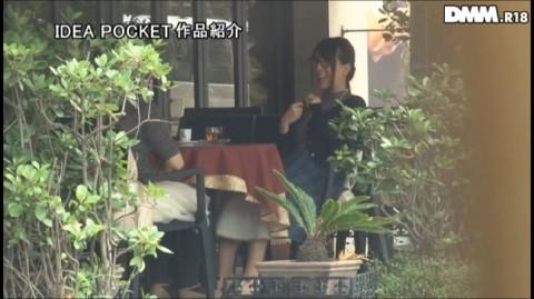 一流AV女優「希崎ジェシカ」がプライベートで簡単にお持ち帰りされてパコられててワロタwwwwwww(エロ画像あり)・18枚目の画像