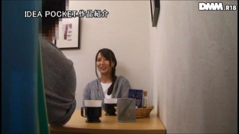 一流AV女優「希崎ジェシカ」がプライベートで簡単にお持ち帰りされてパコられててワロタwwwwwww(エロ画像あり)・33枚目の画像