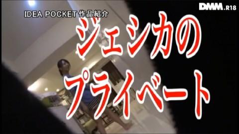 一流AV女優「希崎ジェシカ」がプライベートで簡単にお持ち帰りされてパコられててワロタwwwwwww(エロ画像あり)・20枚目の画像