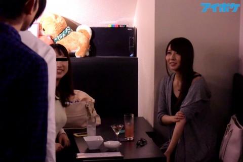 一流AV女優「希崎ジェシカ」がプライベートで簡単にお持ち帰りされてパコられててワロタwwwwwww(エロ画像あり)・5枚目の画像