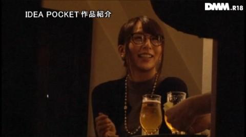 一流AV女優「希崎ジェシカ」がプライベートで簡単にお持ち帰りされてパコられててワロタwwwwwww(エロ画像あり)・17枚目の画像