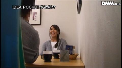 一流AV女優「希崎ジェシカ」がプライベートで簡単にお持ち帰りされてパコられててワロタwwwwwww(エロ画像あり)・32枚目の画像