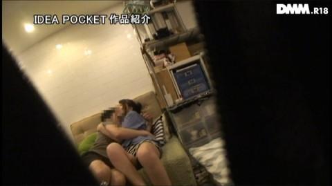 一流AV女優「希崎ジェシカ」がプライベートで簡単にお持ち帰りされてパコられててワロタwwwwwww(エロ画像あり)・22枚目の画像