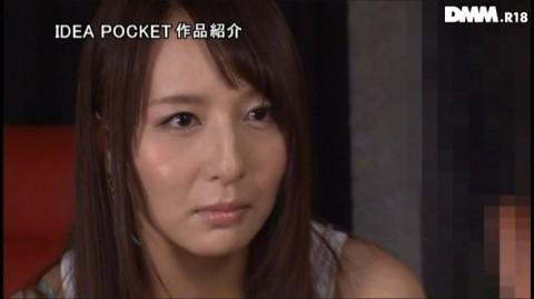 一流AV女優「希崎ジェシカ」がプライベートで簡単にお持ち帰りされてパコられててワロタwwwwwww(エロ画像あり)・26枚目の画像