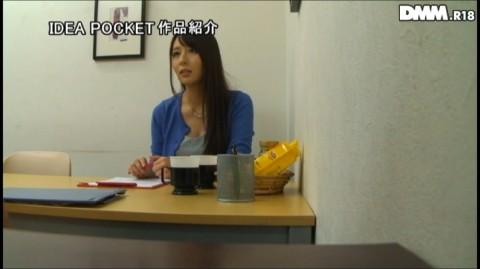 一流AV女優「希崎ジェシカ」がプライベートで簡単にお持ち帰りされてパコられててワロタwwwwwww(エロ画像あり)・15枚目の画像