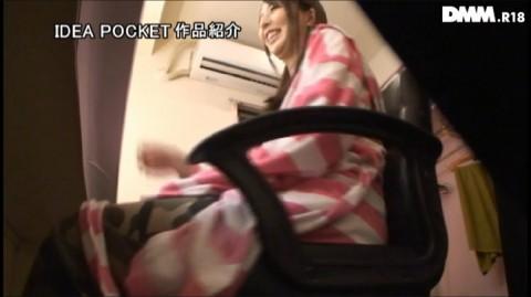 一流AV女優「希崎ジェシカ」がプライベートで簡単にお持ち帰りされてパコられててワロタwwwwwww(エロ画像あり)・24枚目の画像