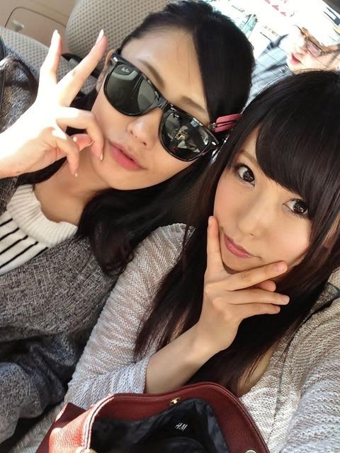 AV女優・有村千佳のSNSがR18過ぎる件「レイヤー画像も卑猥」「おっぱい丸見え…」(エロ画像あり)・12枚目の画像