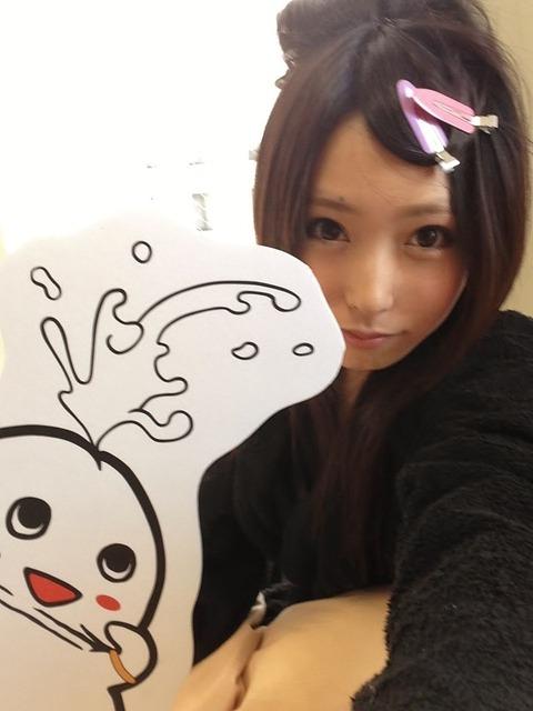 AV女優・有村千佳のSNSがR18過ぎる件「レイヤー画像も卑猥」「おっぱい丸見え…」(エロ画像あり)・25枚目の画像