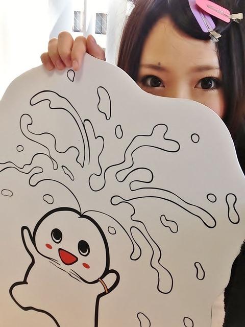 AV女優・有村千佳のSNSがR18過ぎる件「レイヤー画像も卑猥」「おっぱい丸見え…」(エロ画像あり)・24枚目の画像