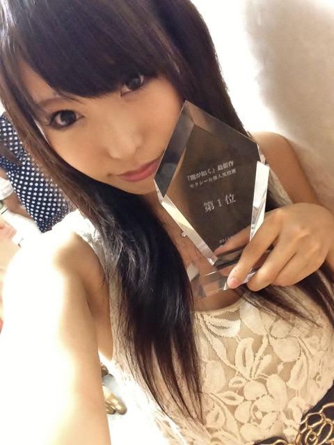 AV女優・有村千佳のSNSがR18過ぎる件「レイヤー画像も卑猥」「おっぱい丸見え…」(エロ画像あり)・13枚目の画像