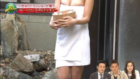 ゴールデン番組でおっぱいモロ露出して知名度急上昇させた「階戸瑠李」とかいうグラドルがあざとすぎる件wwwwww(エロキャプ画像あり)・4枚目の画像