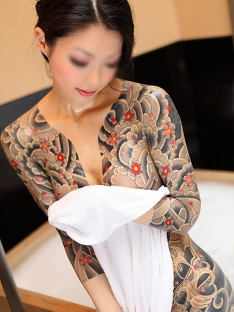 風俗で出てきたら地雷確定タトゥー有り嬢のエロ画像32枚・11枚目の画像