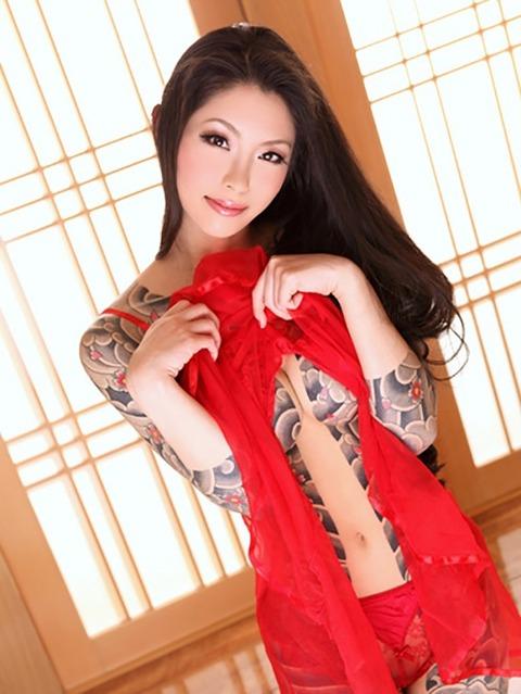 風俗で出てきたら地雷確定タトゥー有り嬢のエロ画像32枚・8枚目の画像