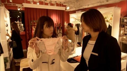 【深田恭子】着衣巨乳だけではなく過激下着まで披露してくれた深キョンが神すぐるwwwwwww(エロキャプ画像あり)・17枚目の画像