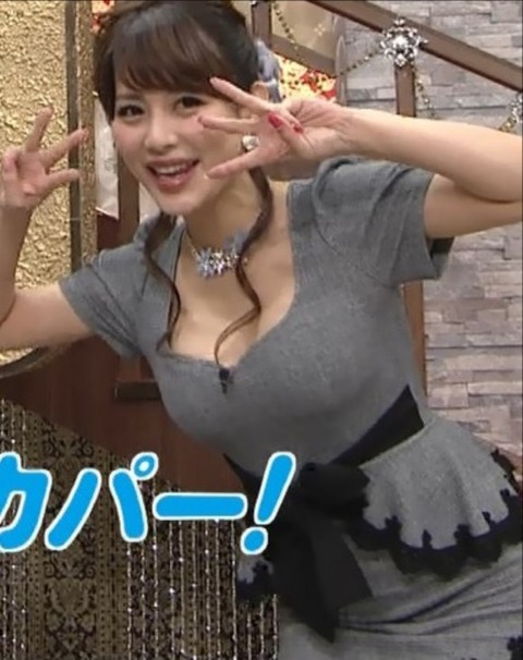 【巨乳注意】AV女優みたいな女子アナ見つけたから上げとくわwwwwww(美馬怜子アナ着衣巨乳パンチラ胸チラエロキャプ画像あり)・18枚目の画像