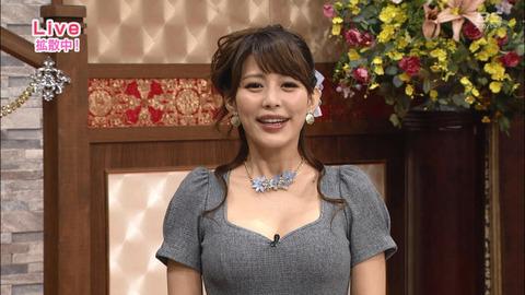 【巨乳注意】AV女優みたいな女子アナ見つけたから上げとくわwwwwww(美馬怜子アナ着衣巨乳パンチラ胸チラエロキャプ画像あり)・9枚目の画像