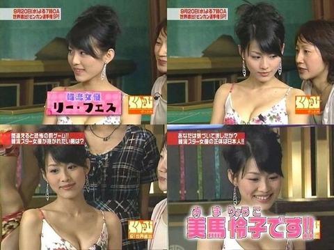【巨乳注意】AV女優みたいな女子アナ見つけたから上げとくわwwwwww(美馬怜子アナ着衣巨乳パンチラ胸チラエロキャプ画像あり)・24枚目の画像