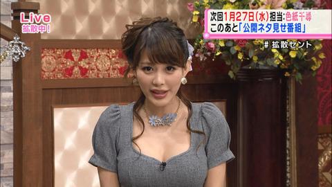 【巨乳注意】AV女優みたいな女子アナ見つけたから上げとくわwwwwww(美馬怜子アナ着衣巨乳パンチラ胸チラエロキャプ画像あり)・17枚目の画像