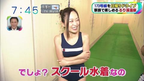 【放送事故】素人(28歳)が競泳水着姿でおっぱいサイズにお尻丸見えwwwwwwww(エロキャプ画像あり)・3枚目の画像