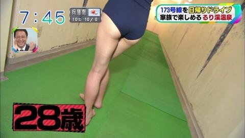 【放送事故】素人(28歳)が競泳水着姿でおっぱいサイズにお尻丸見えwwwwwwww(エロキャプ画像あり)・1枚目の画像