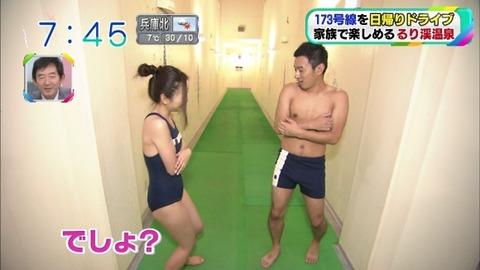 【放送事故】素人(28歳)が競泳水着姿でおっぱいサイズにお尻丸見えwwwwwwww(エロキャプ画像あり)・5枚目の画像