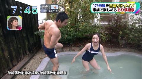 【放送事故】素人(28歳)が競泳水着姿でおっぱいサイズにお尻丸見えwwwwwwww(エロキャプ画像あり)・12枚目の画像