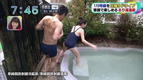 【放送事故】素人(28歳)が競泳水着姿でおっぱいサイズにお尻丸見えwwwwwwww(エロキャプ画像あり)・11枚目の画像