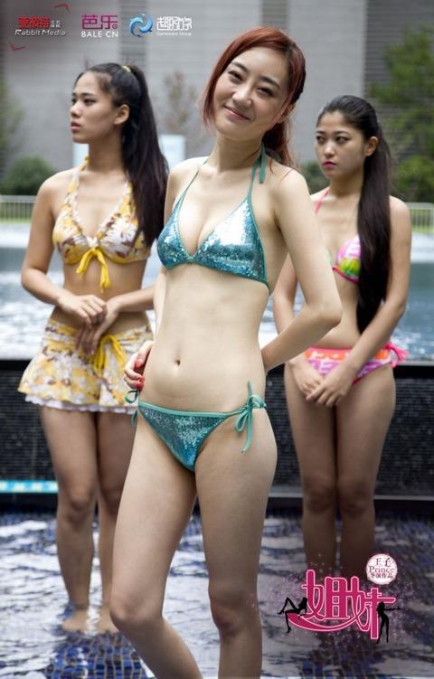 日本でAVデビューしたらブレイク間違いなしの台湾美女がぐうしこwwwwwwww(画像あり)・23枚目の画像