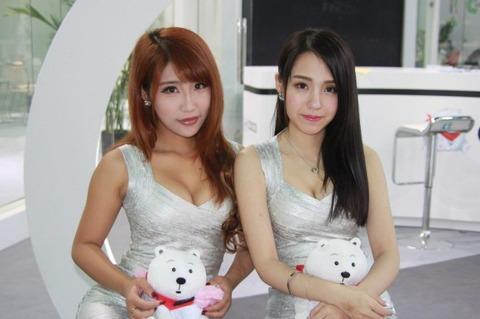 【フルボッキ不可避】台湾美女の巨乳谷間の強調率が異常wwwwwwwwwwww(画像あり)・5枚目の画像