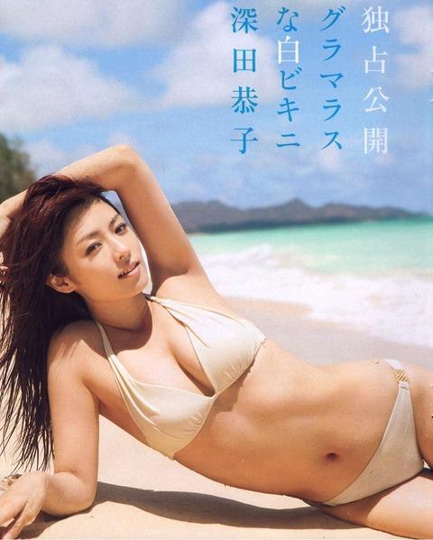 深田恭子のおっぱい・ハミケツが大分エロい件★深きょんエロ画像(`・ω・´)・27枚目の画像